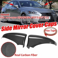 A Pair Real Carbon Fiber Car Side Rearview Mirror Cover Caps Add On for Lexus GS350 GS450H GSF IS200t IS250 IS350 2013 2017