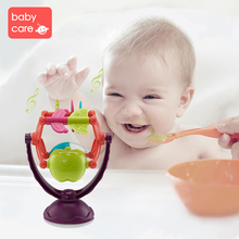 babycare Colorful Music Rattle Toy Table Eating Sucker 6-12 months Baby Dining Chair Feeding