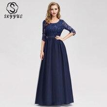 Skyyue вечернее платье с коротким рукавом и круглым вырезом женские вечерние платья а-силуэта Кружевное Платье De Soiree одноцветное плюс размер элегантное вечернее платье C432