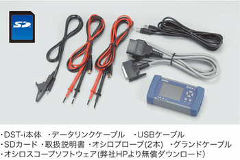 for Denso DST-i 95171-01125 (Without preinstalled software)
