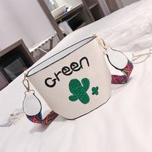 купить Fashion Straw Women Handbag Handmade Rattan Shoulder Bag Ladies Beach Bag brief Crossbody Summer Travel Bags дешево