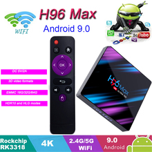 Android 9.0 H96 Max 3318 Tv Box 2.4G/5G Wifi Rk3318 BT4.0 Tv Set Box H96 Max RK3318 4G 64G Bluetooth4.0  WIFI 2.4G/5.8G TV BOX ruijie 4g 64g h96 max h2 android 7 1 tv box rk3328 quad core 4k smart tv 2 4g 5g wifi usb 3 0 bluetooth 4 0 media player