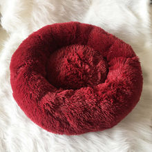 Round Dog Bed For Dog Cat Winter Warm Sleeping Lounger Mat Puppy Kennel Long Plush Pet Bed 40/50/60/70/80 cm(China)