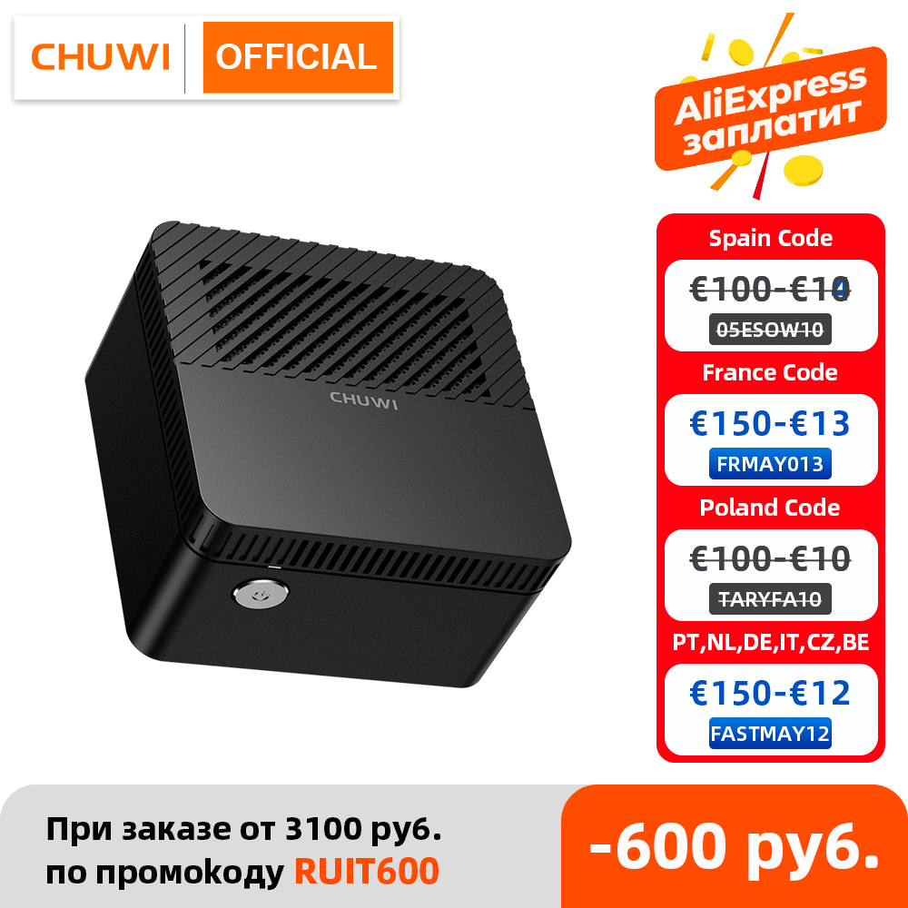 CHUWI LarkBox 4K мини-ПК Intel Celeron J4115 4 ядра 6 ГБ Оперативная память 128 Гб Встроенная память Windows 10 Настольный компьютер HD USB-C