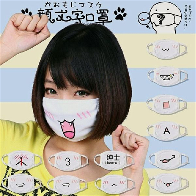Cute Emoticon Mouth Mask Fashion Winter warm Cotton Funny Anime Emotiction Kawaii Half Face Mask Respirator Supplies KPOP masks 4