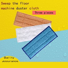 Sweep Machine Accessories Cloth Mop Cleaning Pad