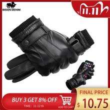 ביזון ינס גברים עור האמיתי של כפפות מסך מגע כפפות לגברים חורף חם כפפות מלאה אצבע handschuhe בתוספת קטיפה s019