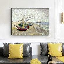 Van Gogh fishing boat prints prints on the beach of St. Mary's Island