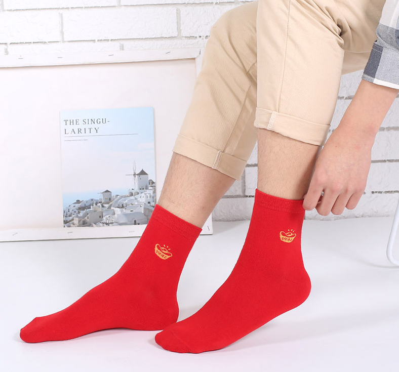 Socks Men's Original Year Red Socks Trample On Lilliputian Pure Cotton Lucky Chinese Characters Don't Fade Middle Tube Socks