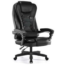Новое поступление Офисное Кресло компьютерное кресло домашнее игровое кресло интернет сиденье для кафе босс стул для персонала