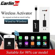 Carlinkit CarPlay беспроводной активатор USB ключ подходит автомобиль встроенный проводной CarPlay проводной беспроводной