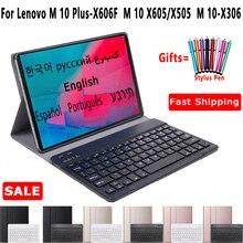 Spanish Russian Hebrew Arabic Detachable Bluetooth Keyboard Case For Lenovo M10 Plus 10.3 M10 2nd Gen M10 TB-X605 TB-X505 10.1