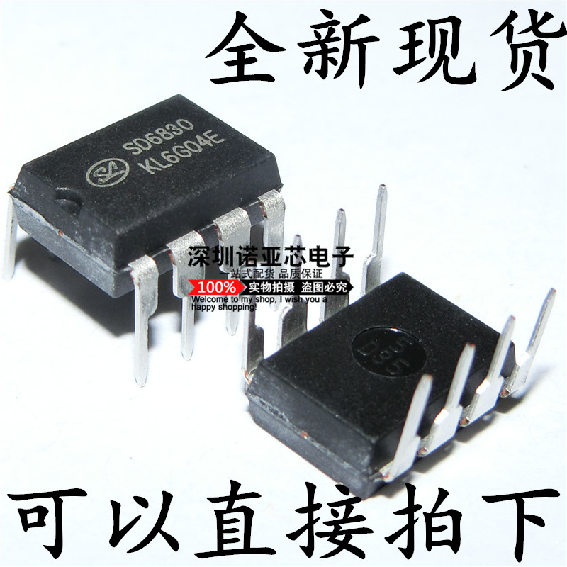 10pcs/lot Brand New Original SD6830 DIP8 Built-in High Voltage Power Efficiency Switch Current Mode PWM + PFM Controller