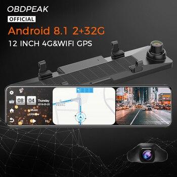 4G + 32G 4G 12 pulgadas espejo retrovisor para coche Android 8,1 medios GPS Navi coche Dvr Dual 1080P Cámara cámara de salpicadero ADAS vía GPS noche