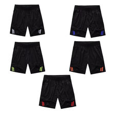 Shorts de Football de Sport de mode Shorts d'entraînement de Football hommes Shorts Futebol Kits uniformes hommes exécutant des Shorts de basket-ball de Jogging(China)