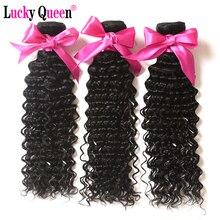 Deep Wave Peruvian Hair 100% Human Hair Extensions 3 Bundles Deal Non Remy Hair Weave Bundles Free Shipping Lucky Queen Hair цена 2017