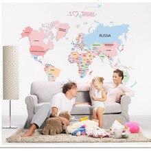 Большая карта мира Наклейка на стену s для украшения спальни наклейка карта мира для детей образовательная карта