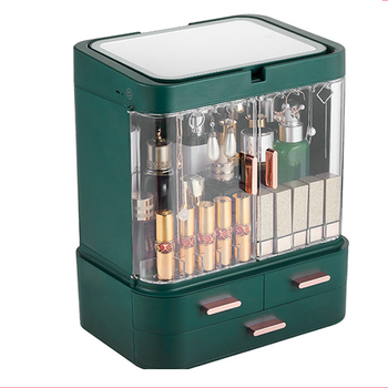 New Cosmetic Storage Box with Mirror and Led Lamp