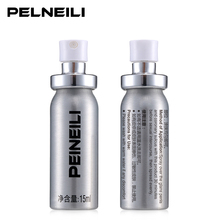 15 ミリリットル陰茎勃起スプレー新 Peineili 男性遅延持続 60 分セックス製品陰茎の拡大クリーム潤滑剤