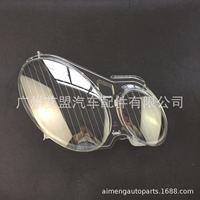 벤츠 W211 용 헤드 램프 투명한 전등 갓 E240 E200 E350 E280 E300 헤드 라이트 렌즈 커버