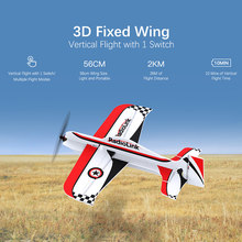 New Radiolink A560 560mm Wingspan Airplane 3D PP Fixed Wing RC Aircraft Drone RTF For Beginner Trainer VS XK 450 Toys Kid(China)