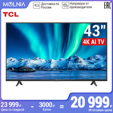 TCL 43P615 Android P WIFI 2.4G Bluetooth 5.0 телевизор 43 дюйма Телевизоры 43 smart телевизор 4K Ultra HD LED Television Molnia