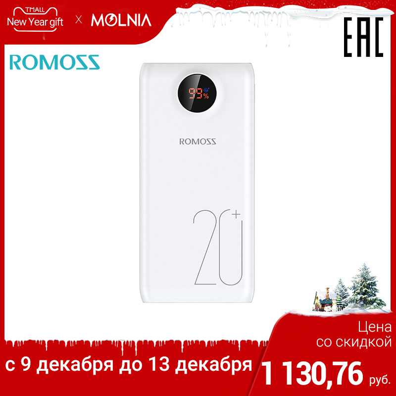Batterie externe Romoss SW20 Pro 20000 mAh avec indication de charge appauvrbank [livraison depuis la russie]