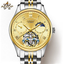 NEW Luxury Men Watches Automatic Mechanical Multifunctional Male Clock Brand Fashion Hot-selling Hollow Business man wristwatch(China)