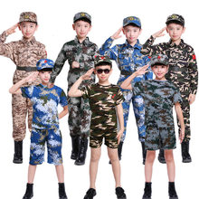Kids Boy Scouts Militaire Uniform Mannen Camouflage Leger Soldaat Tactische Jacht Pak Meisje Combat Training Jassen Cosplay Kostuums(China)