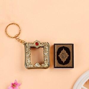 Image 2 - 2019 แฟชั่นเครื่องประดับ MINI Quran Quran อิสลามอิสลามอัลลอฮ์จริงกระดาษอ่านจี้ Keyring แฟชั่นเครื่องประดับทางศาสนา