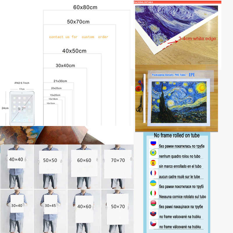クラシックアーティストグスタフ · クリムトキス抽象油絵キャンバスプリントポスター現代アートウォールの写真リビングルーム cuadros