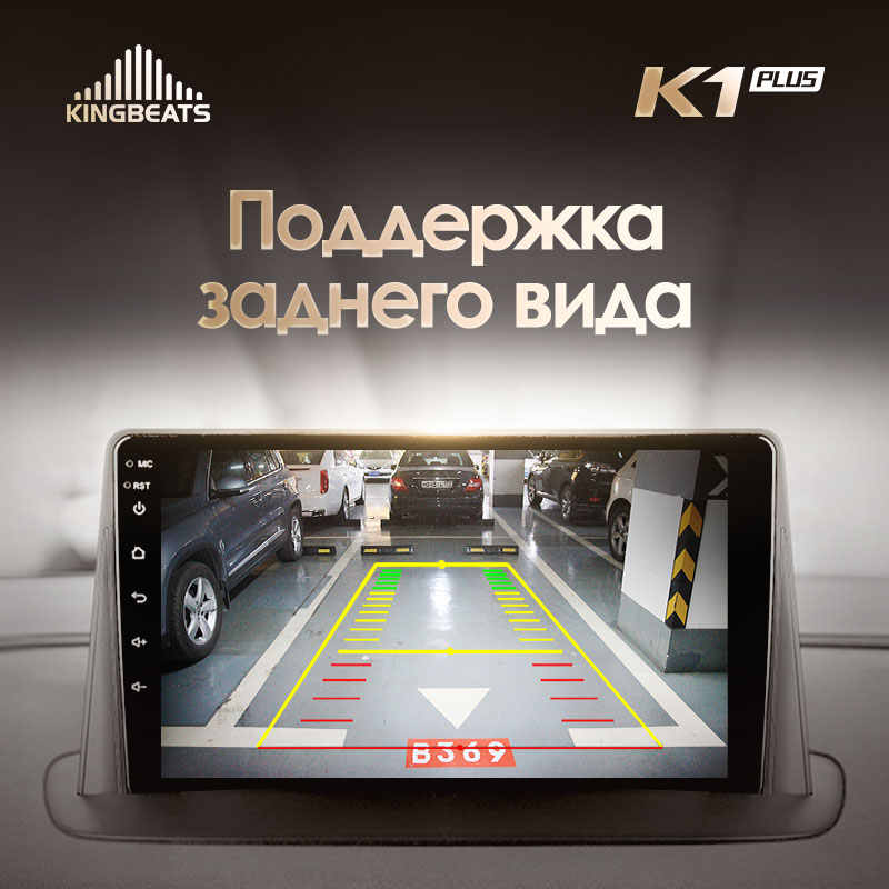 KingBeats Android 8.1 Octa-Core head unit 4G in Dash Car Radio Multimedia Video Player Navigation GPS For Renault Megane 3 2008