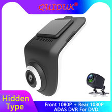 QUIDUX USB car dvr Camera In Car Video Camera Car Camera Recorder FHD 1080P Dual lens DashCam Night Vision for android OS system(China)