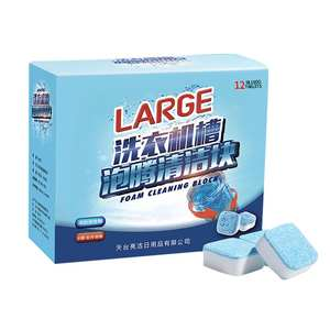 Tablet Cleaner Washing-Machine for Detergent Effervescent 5/10pcs
