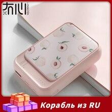 Maoxin Mini Powerbank 10000 mAh Original Design Cute Cartoon Power Bank