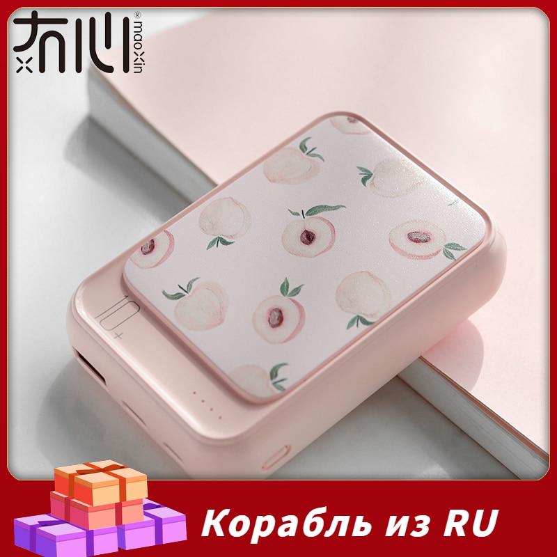 Maoxin Mini Powerbank 10000 mAh Original Design Cute Cartoon Power Bank Fashion Light Weight Power Bank Type C Micro Dual Input