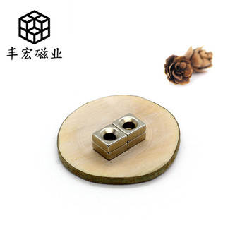 F10 * 10*4-4 square magnet with holes thin sheet magnetic sheet 10*10*4 holes 4 strong magnetic nickel plating NdFeB image