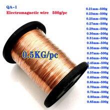 Fio esmaltado de cobre, 500 g/pc 0.21 0.23 0.25 0.29 0.33 0.35 0.37 0.4 0.45 0.5 0.6 0.7 bobina magnética de fio, enrolamento diy