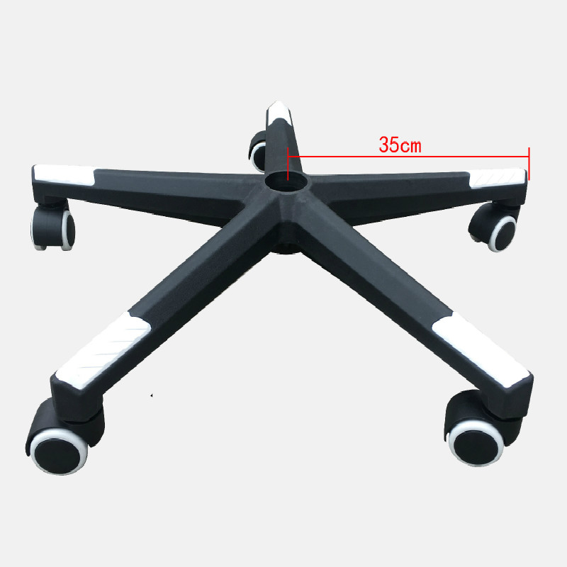 Chair Foot Five Star Foot Boss Computer Office Chair Chassis Nylon Chair Chassis Chair Accessories Furniture Accessories