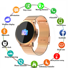 Q8watch cheap bluetooth Smart watches android / ios Phones waterproof touch screen GPS sport health