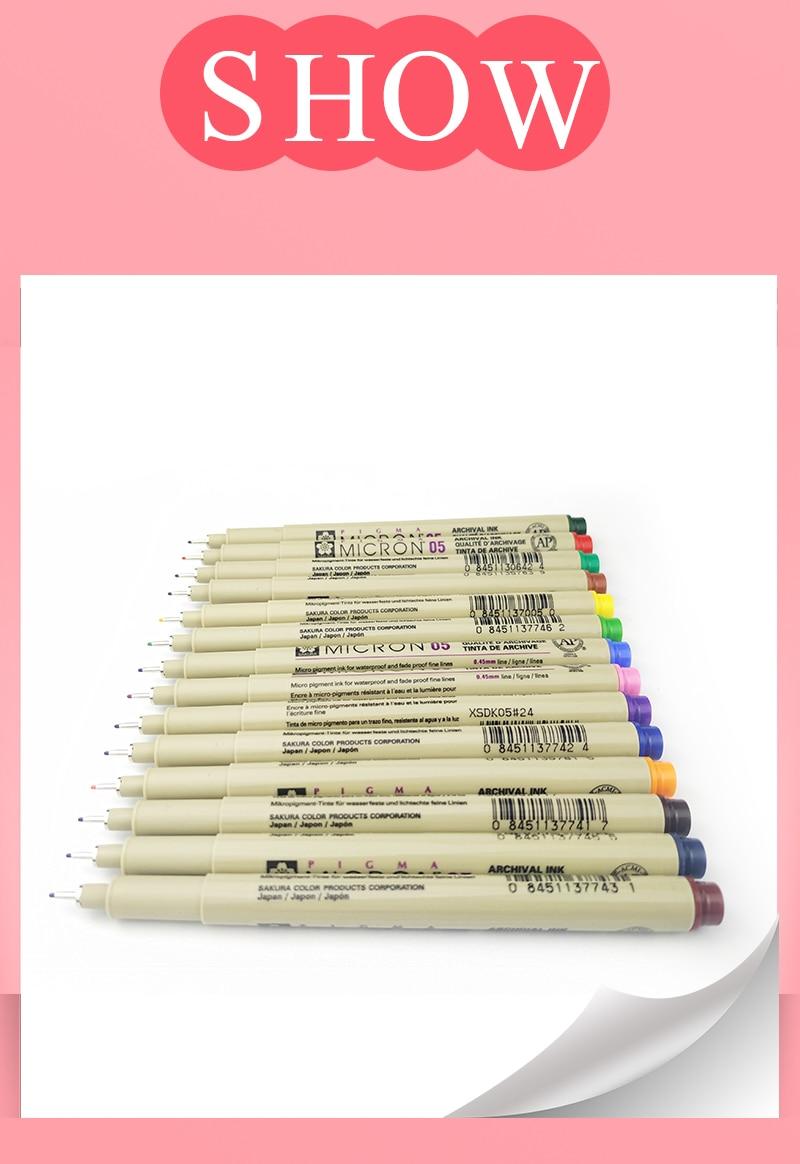 针管笔_12