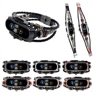 Vintage tressé corde Bracelet métal boucle Bracelet de montre Bracelet remplacement pour Xiao mi Mi bande 5 Bracelet accessoires