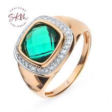 Skm изумруд кольца с бриллиантами для женщин 14k розовое золото