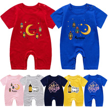 Children's Jumpsuit Newborn Baby Romper Boys Girls Short-sleeved Flat Feet Ramadan Cartoon Lantern Onesies 5288