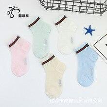 Детские летние ультратонкие дышащие носки из чесаного хлопка в крупную сетку короткие носки в полоску с буквами для малышей