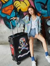 Trunk Pull Rod Box Jitter Diy Originality Gift Send Men And Women Friend Travel Box