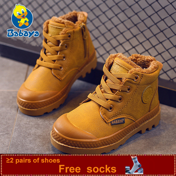 Children Boy Boots kid Sneaker High leather Boots for boy Rubber Anti slip Snow Boot Fashion Lace-up Winter Shoes toddler bota