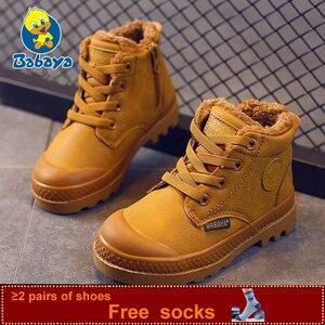 Image 1 - Dziecięce buty chłopięce dziecięce tenisówki wysokie skórzane buty dla chłopca gumowe antypoślizgowe śniegowce koronka up zimowe buty maluch bota