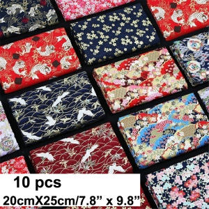 Cloth Fabric Patchwo...