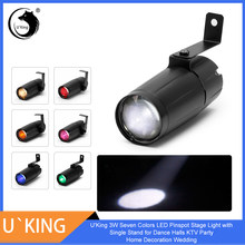 U'King 3W 7 Colors LED Pinspot Stage Light with Single Stand for Dance Halls KTV Party Home Decoration Wedding